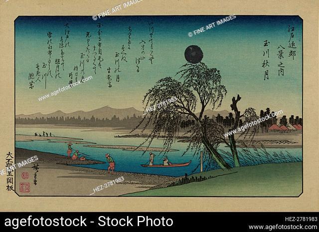 Autumn moon over Tama River. From the series Eight views in the environs of Edo, 1838. Creator: Hiroshige, Utagawa (1797-1858)