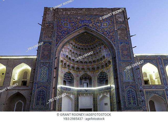 Abdulaziz Khan Madrassa, Bukhara, Uzbekistan