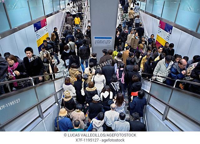Subway  Shinjuku station  Keio Line Tokyo city, Japan, Asia