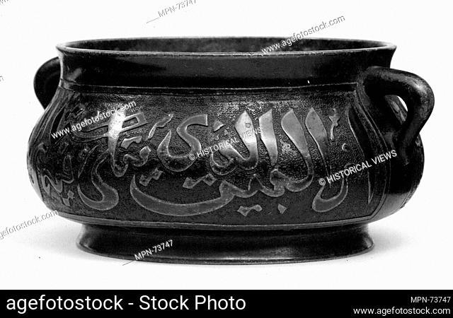 Incense burner. Period: Ming dynasty (1368-1644), Zhengde period (1506-21); Culture: China; Medium: Bronze; Dimensions: H. 3 1/4 in. (8.3 cm); Diam