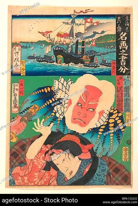 Fifty-Three Stations of the Tokaido: Inspired by Famous Pictures. Artist: Utagawa Kunisada (Japanese, 1786-1865); Period: Edo period (1615-1868); Date: 1864;...