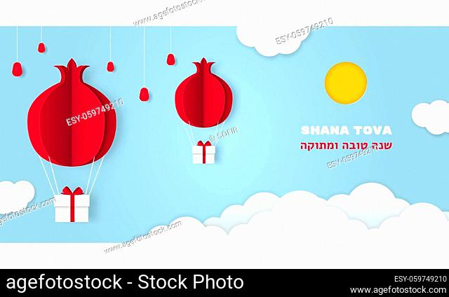 Rosh Hashanah greeting banner with symbols of Jewish New Year holiday pomegranate and gift boxes Paper cut vector template