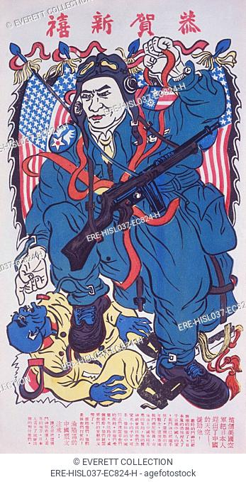 'This American airman drives the Jap from China's skies--Give him your help!' 1945 poster-type leaflet showing American airman stepping on Japanese soldier...