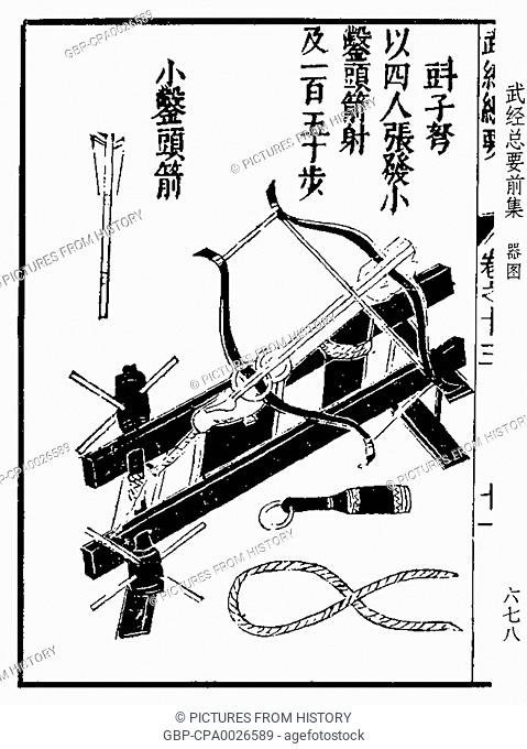 chinese song dynasty crossbow stock photos and images age fotostock Chinese Crossbow Trigger Diagram china a chinese song dynasty triple bow crossbow for use by a four man
