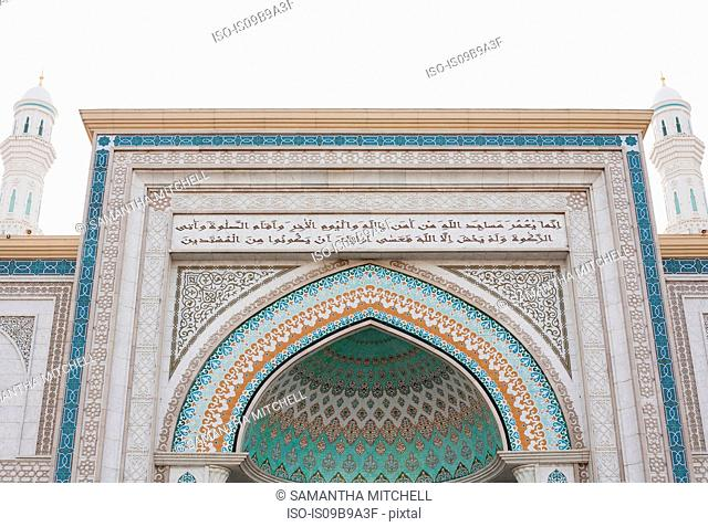 Ornate exterior of Hazret Sultan Mosque, Astana, Kazakhstan, Asia