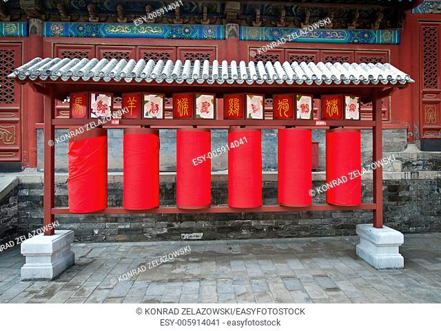 prayer wheels in Dongyue Temple, Chaoyang District in Beijing, China