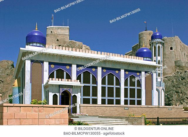 Oman Masjid al-Khor mosque in Muscat, Masjid al Khor Mosque in Muscat