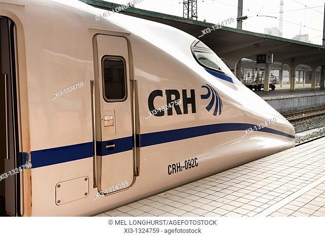 Bullet train, Xi'an railway station, China