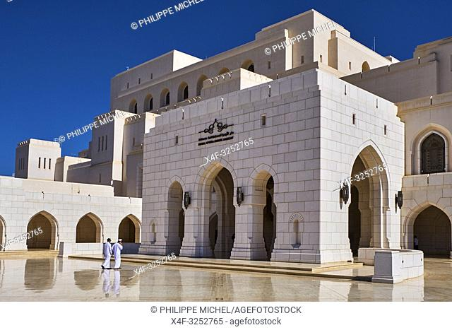 Sultanat of Oman, Muscat, Royal Opera House Muscat