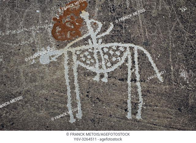 Petroglyph at Langar ( Wakhan valley, Tajikistan)
