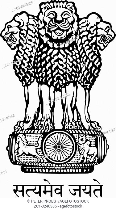 National coat of arms of the Republic of India