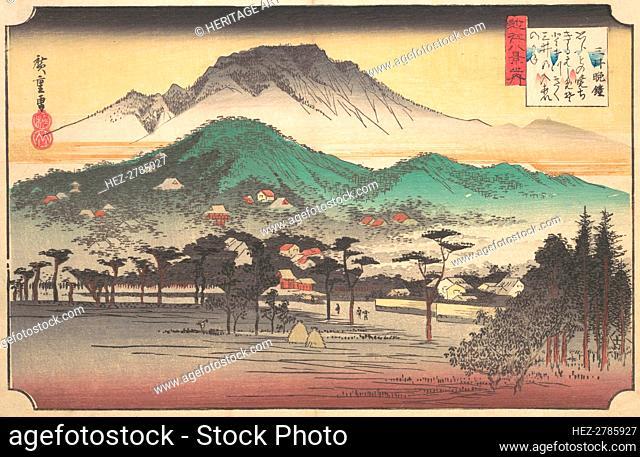 Vesper Bells at Mii Temple, ca. 1832., ca. 1832. Creator: Ando Hiroshige