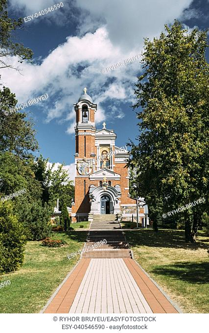 Mir, Belarus. Chapel-burial-vault Of Svyatopolk-mirsky Family In Mir, Belarus. Sunny Summer Day