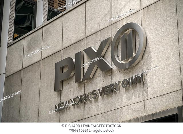 The studios and offices of Tribune Media's WPIX in the Daily News Building in Midtown Manhattan in New York on Wednesday, June 6, 2018