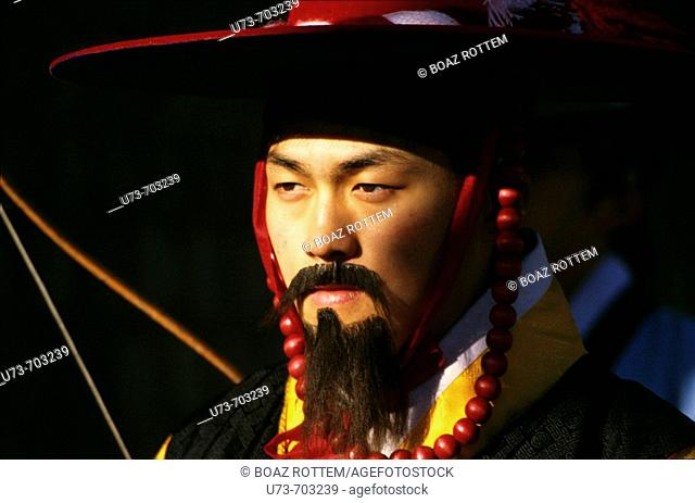 Portrait of a korean man, Seoul, South Korea