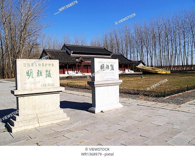 Jiangsu Xuyi Shinto stone mausoleum Teleology