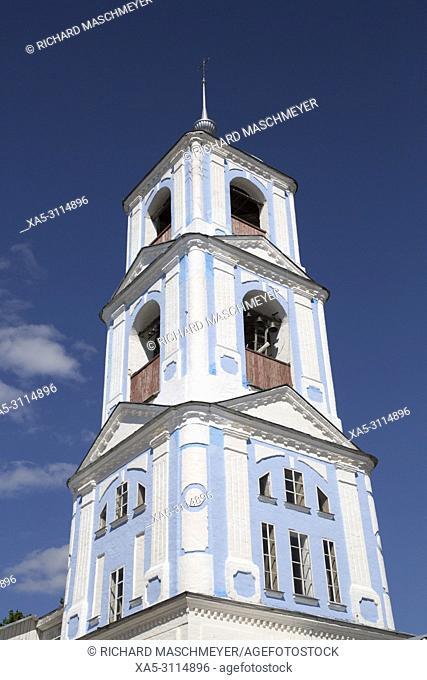 Bell Tower, Nikitsky Monastery, Pereslavl-Zalessky, Golden Ring, Yaroslavl Oblast, Russia