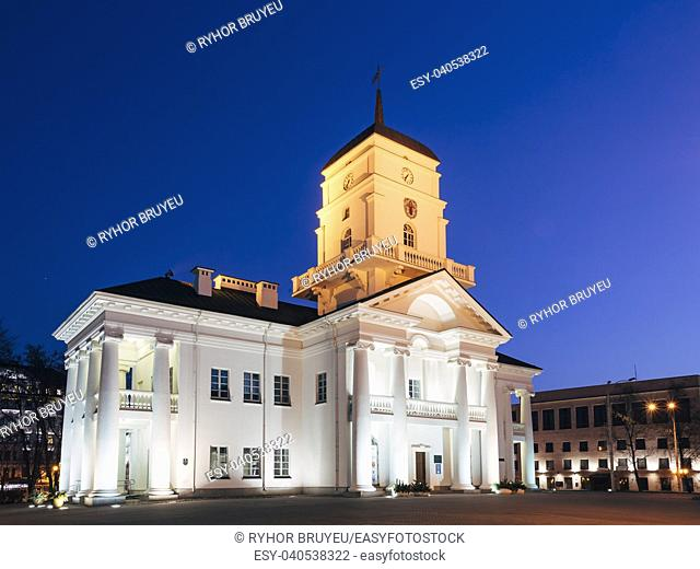 White Building Old City Hall In Minsk, Belarus. Night View