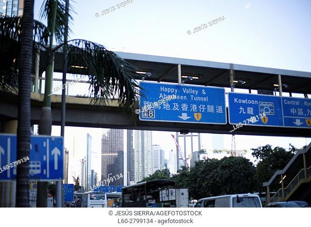 Walkways system in Hong Kong city