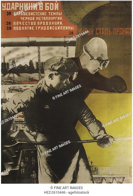 Stakhanovites, let us fight!, 1933. Artist: Koretsky, Viktor Borisovich (1909-1998)