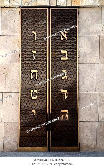 Jüdische Synagoge