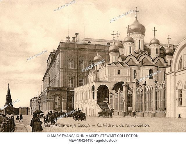 View of the Annunciation Cathedral (Blagoveschensky Sobor) inside the Kremlin complex in Moscow, Russia. It was built in the 15th century