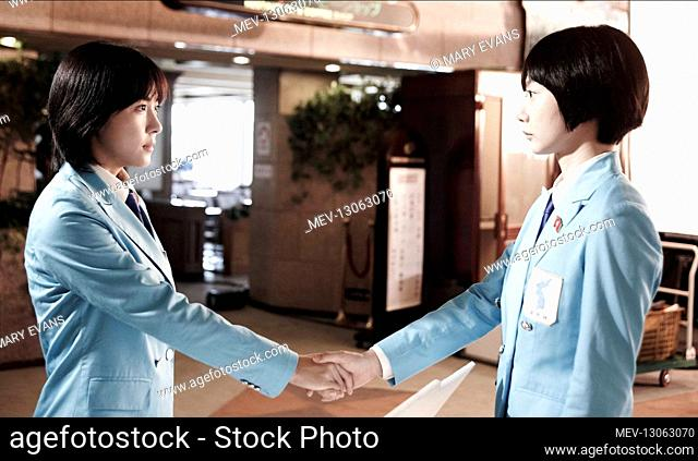 Ji-Won Ha & Doona Bae Characters: Hyun Jung Hwa, Li Bun Hui , Film: As One (2012) Director: Wyeon-Seong Moon 16 April 2012