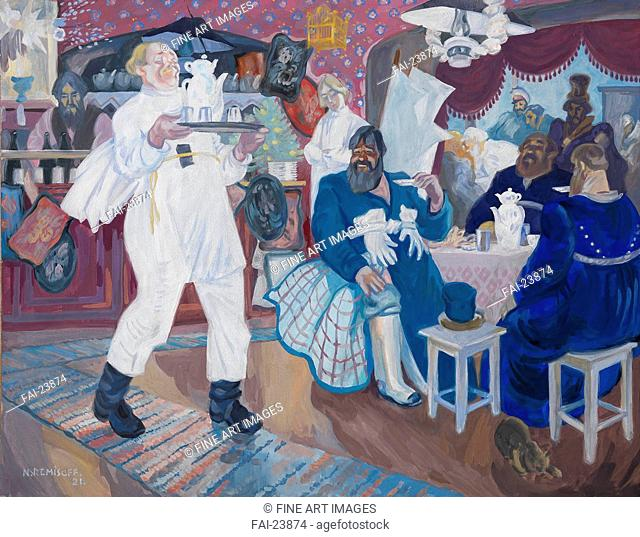 Russian Tavern. Remizov (Re-Mi), Nikolay Vladimirovich (1887-1975). Gouache on paper. Russian Painting, End of 19th - Early 20th cen. . 1921. Russia