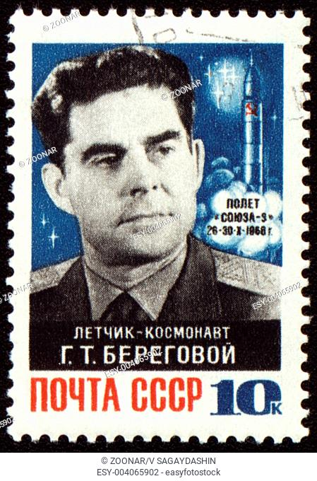 USSR - CIRCA 1968: A stamp printed in USSR shows soviet cosmonaut Georgy Beregovoy and spaceship Soyuz