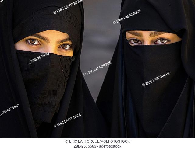 Two Shiite Muslim Women Wearing A Niqab Mourning Imam Hussein On The Day Of Tasua, Lorestan Province, Khorramabad, Iran