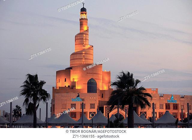 Qatar, Doha, FANAR, Islamic Cultural Center