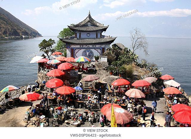 Temple,Yunnan,China