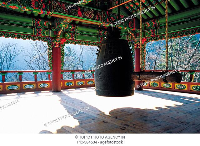 Temple Bell,Sangwonsa Temple ,Mt  Odaesan National Park,Gangwon,Korea