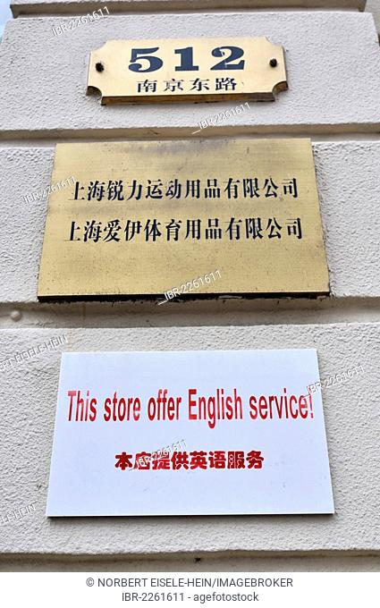 Sign offering English services in poor English, Nanjing Donglu pedestrian zone, Shanghai, China, Asia