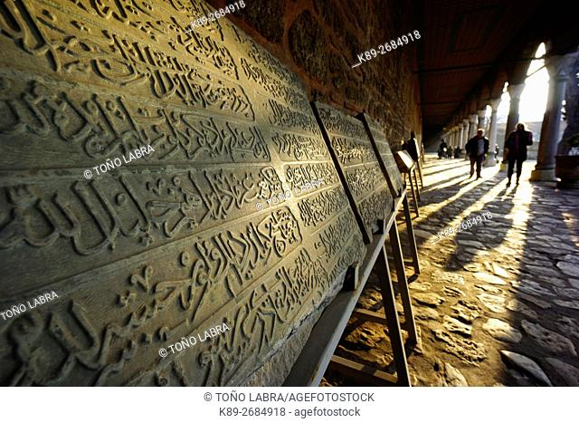 Engraved ottoman stela. Topkapi Palace. Istanbul. Turkey