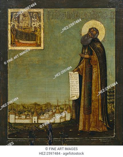 Saint Cyril of White Lake with View of the Kirillo-Belozersky Monastery, 18th century. Found in the collection of the State Open-air Museum Kirillo-Belozersky...