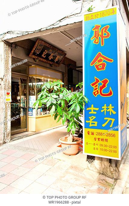 Tourist resort of Taipei;Taiwan;China
