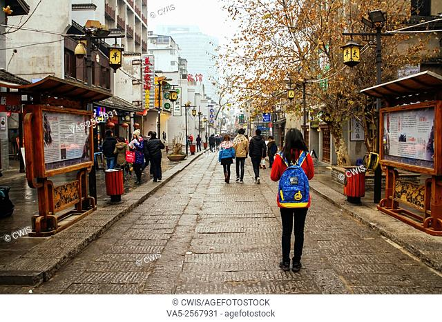 Changsha, Hunan province, China - Street view at Taiping street, a famous pedestrian street in the daytime