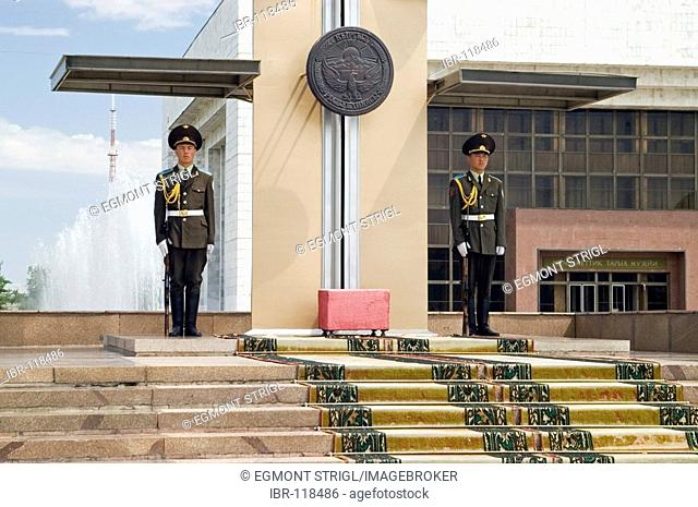 Soldiers on guard in front of the museum of national history, Bishkek (Frunse), Kyrgyzstan