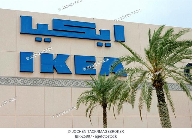 ARE, United Arab Emirates, Abu Dhabi: Ikea furniture chain store at the Marina Mall