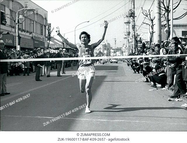 1976 - An unprecedented 10,700 Runners old and young men and women Turn out to Participate in the Ome Marathon in Tokyo: On February 20