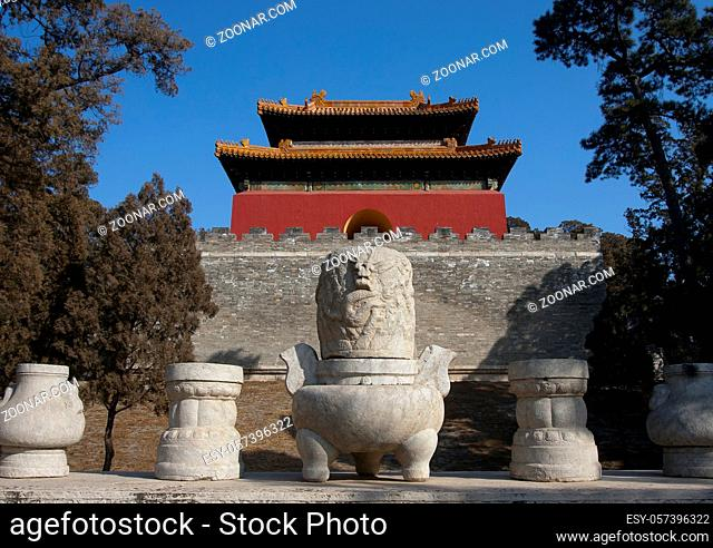 Beijing Ming Dynasty Tombs Scenic Area high quality photo