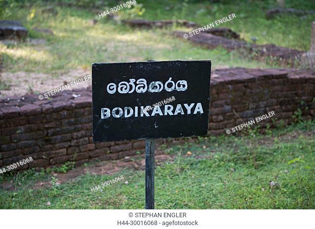 Sri Lanka, region of Sigiriya, Asia