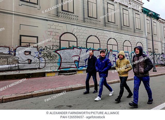 Kiev, Ukraine Pedestrians walkingin Podil, a hip and working class section of town.   usage worldwide. - KIEV/Ukraine