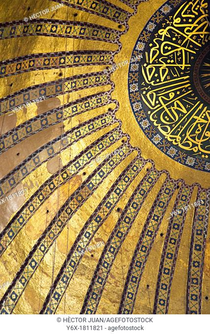Detail from Hagia Sophia dome