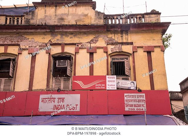 Head post office, kolkata, west bengal, india, asia