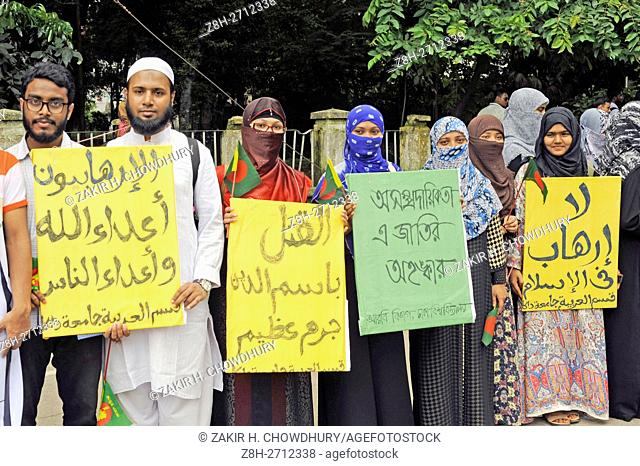 DHAKA, BANGLADESH - JULY 25 : Teacher and Student of Dhaka University made a protest and human chain against militancy and terrorism in Dhaka