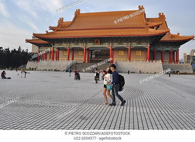 Taipei, Taiwan: the National Concert Hall