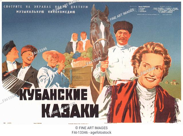 Movie poster The Cossack of the Kuban directed by Ivan Pyryev. Zelensky, Boris Alexandrovich (1914-1984). Colour lithograph. Soviet Art. 1950