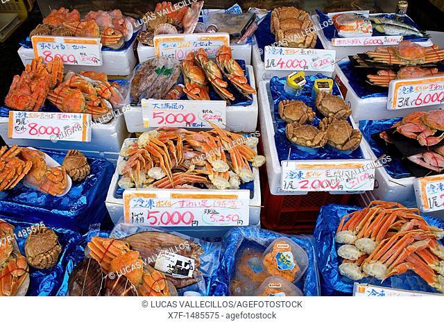 Fish market,Seafood for sale,Hakodate,Hokkaido,Japan